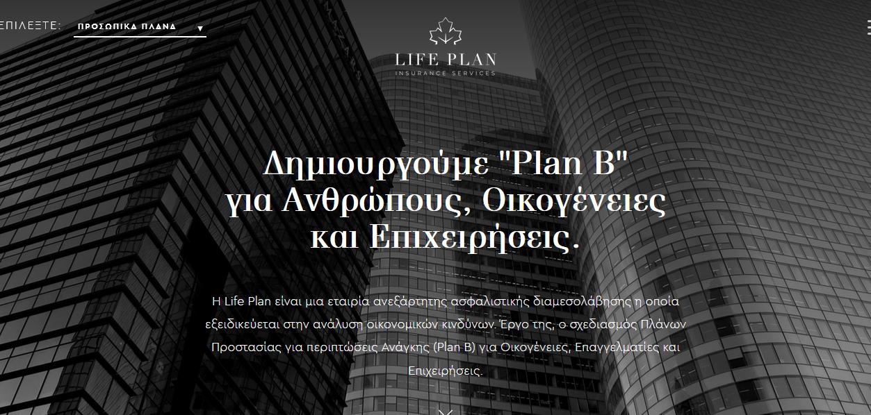 Το νέο μας site
