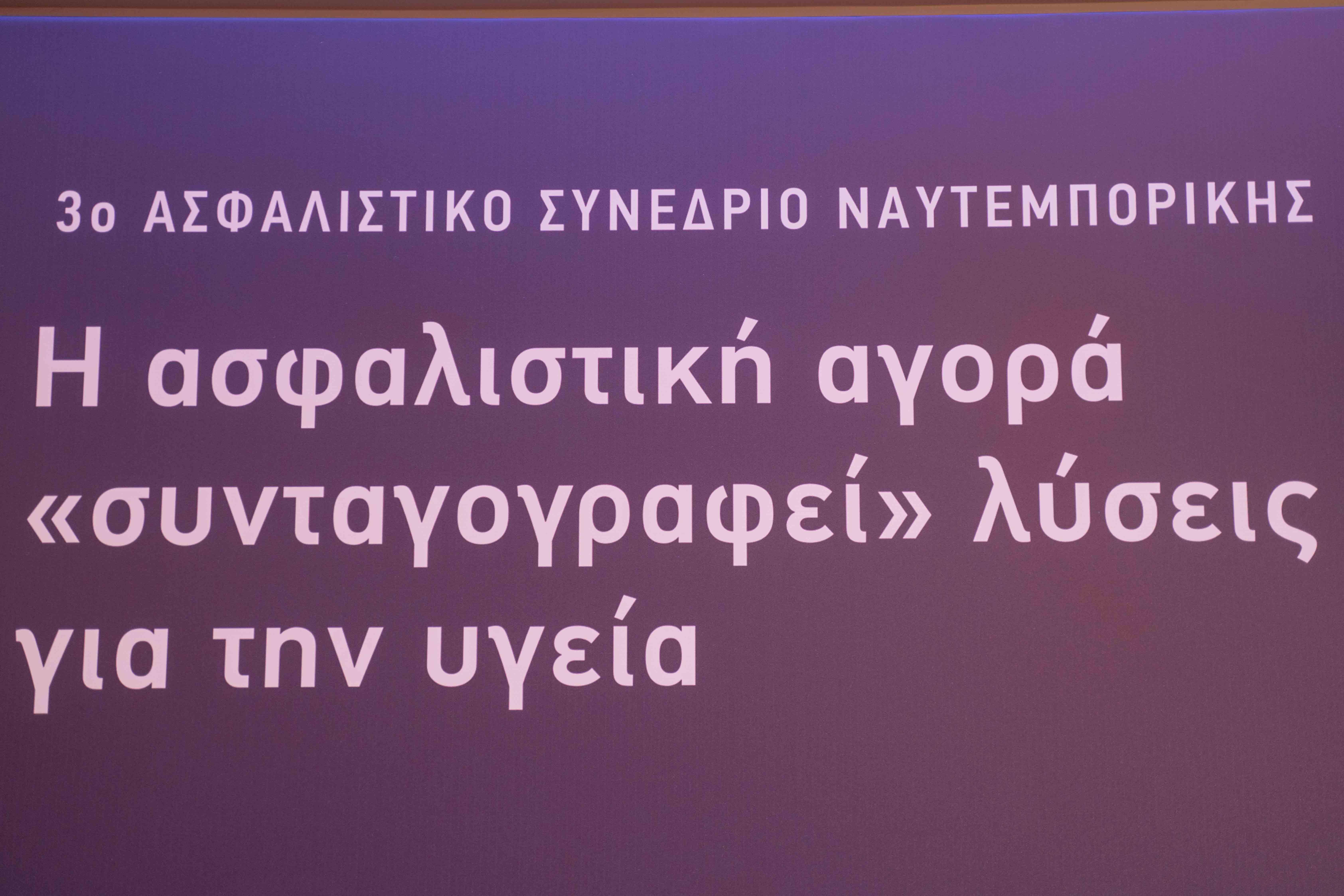 Ισχυρό και ξεκάθαρο μήνυμα για την αξία της πρόνοιας από τον κ. Γαβαλάκη